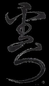 trager approach logo